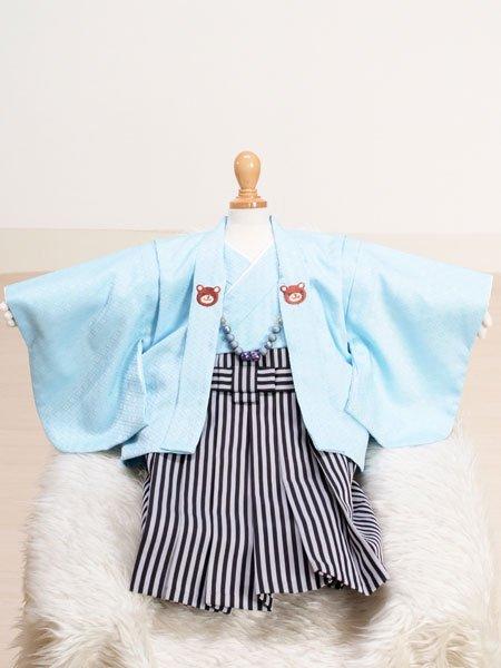 激安格安 男の子ベビー着物レンタル(BB-12)100日~6ヶ月 水色/黒・白・縞|初節句・百日記念