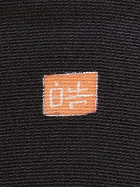 黒留袖レンタルセット(TS-5)黒/鳳凰・蔦 正絹