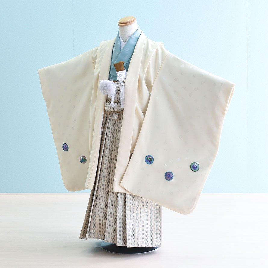 七五三着物五歳羽織袴レンタルセット(5-24)白/無地 ひさかたろまん みに