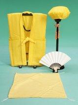 長寿(米寿・卒寿)お祝い・ちゃんちゃんこレンタルフルセット(cho-yellow)黄/無地
