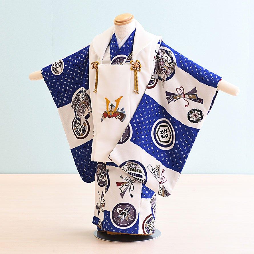 七五三着物三歳男の子レンタル(3M-1)青・白/かぶと・疋田