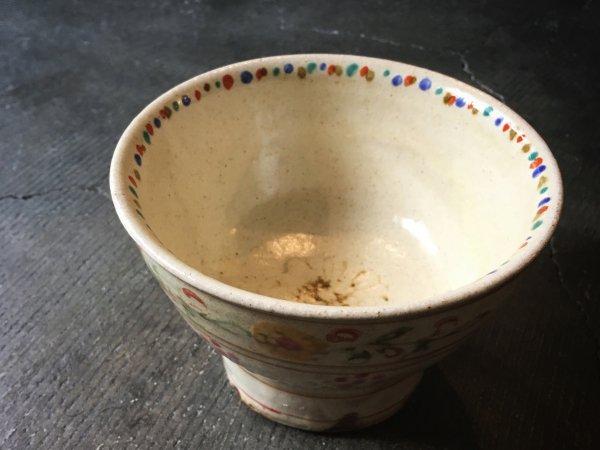 伊藤 聡信 紅安南茶碗