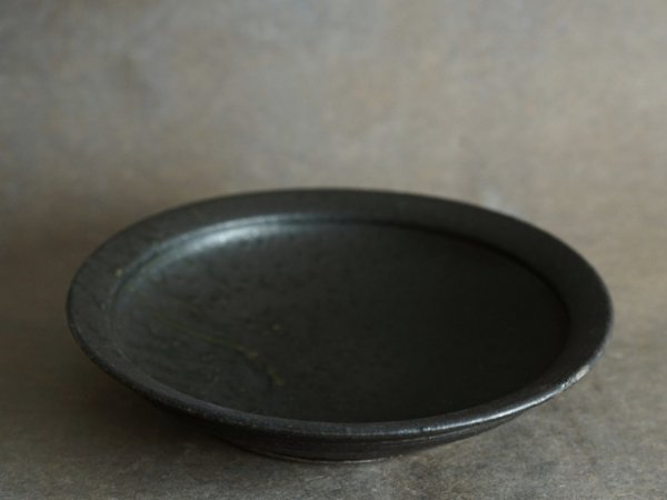 遠藤 素子 8寸リム浅鉢 黒灰釉