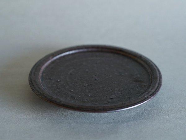 中西 申幸 6寸リム皿 黒