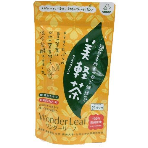 ワンダーリーフ【美軽茶】21P