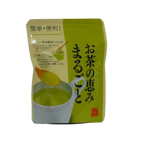 高級長崎玉緑粉末茶(40g入り)