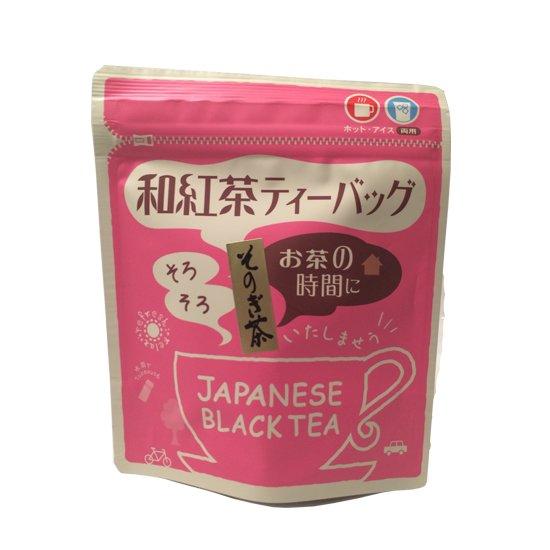 蒼いロマンの長崎。 砂糖なしでも甘くてフルーティな紅茶。
