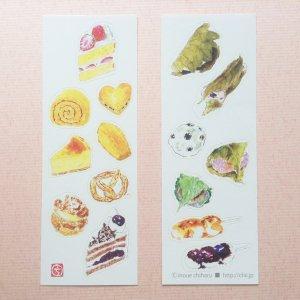 シールしおり和洋菓子2枚入りセット