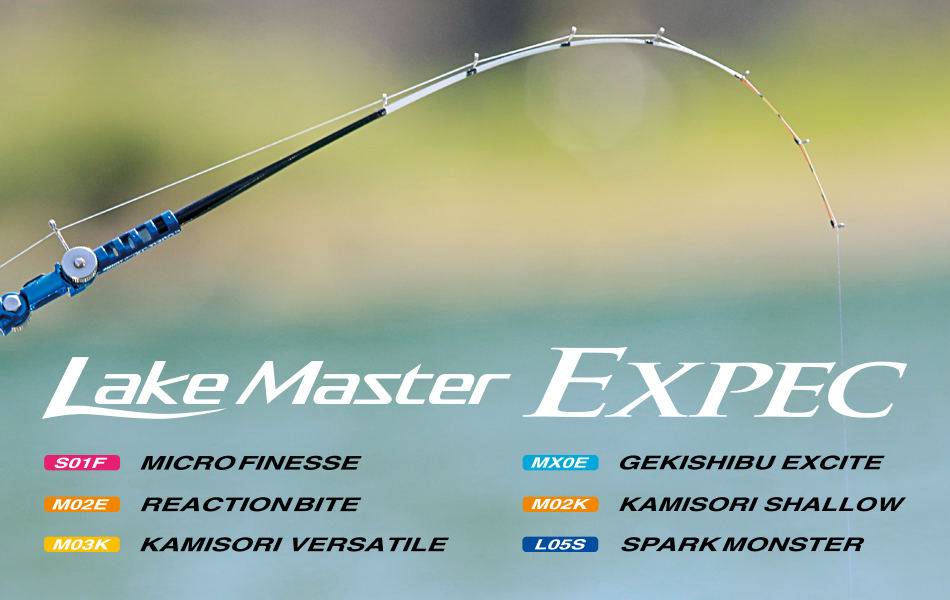 シマノ Lake Master EXPEC L05S SPARK MONSTER