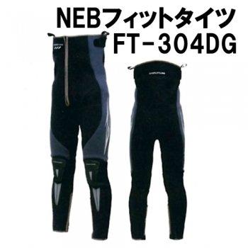 シモツケ NEBフィットタイツDG FT-304DG