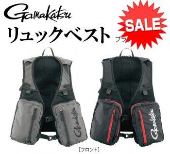 【セール!】がまかつ リュックベスト GM-2489