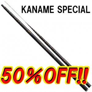 サンテック KANAME SPECIAL