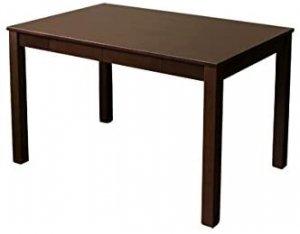 ダイニングテーブル 引出し付木製 110cm幅 ブラウン VGL-25BR