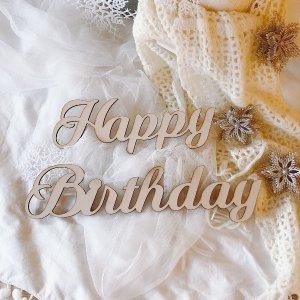 ウッドバナー(Happy Birthday)