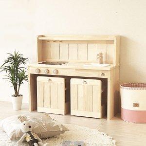 (名入れOK) ままごとキッチン Ange80デスクチェアセット