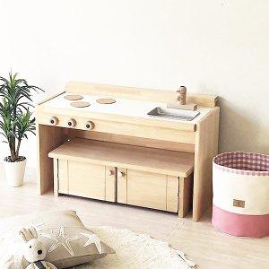 (名入れOK) 木製 ままごとキッチン &デスク (A800タイプ)