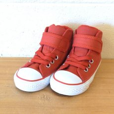 CHILD ALL STAR N STREETPAD V-1 MID