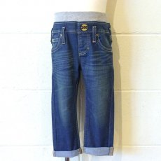 RIB STRETCH TAPERED / USED加工