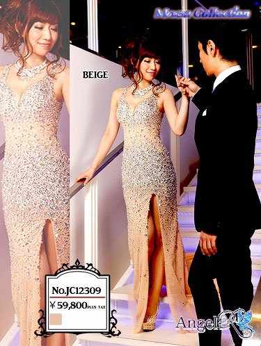 jc12309 半沢直樹で壇蜜が着てた!!!豪華高級ビジューセクシーロングドレス
