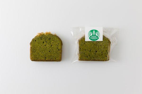 ひすいヨモギのパウンドケーキ