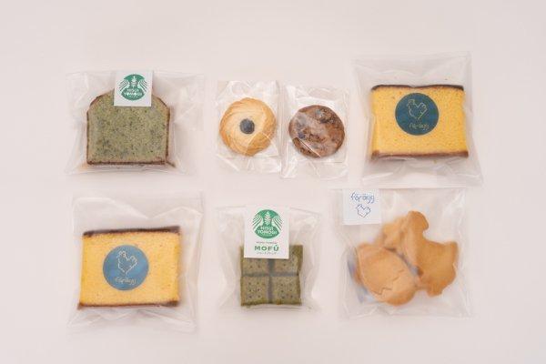 【期間限定】フェルのおうちカフェ焼菓子セット(送料無料)