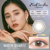 ウォータークォーツ - Water Quartz