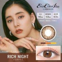 リッチナイト - Rich Night