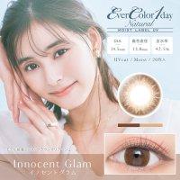イノセントグラム - Innocent Glam