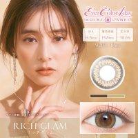 リッチグラム - Rich Glam