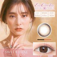 スウィートリュクス - Sweet Luxe