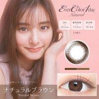 ナチュラルブラウン - Natural Brown