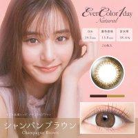 シャンパンブラウン - Champagne Brown
