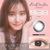 ナチュラルブラック - Natural Black