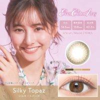 シルキートパーズ -Silky Topaz