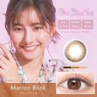 マロンブリンク - Marron Blink