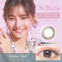 スノーヴェール - Snow Veil