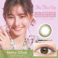 メルティオリーブ - Melty Olive