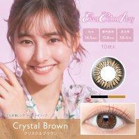 クリスタルブラウン - Clystal Brown