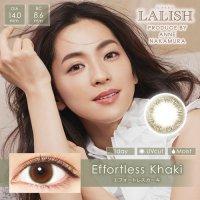 エフォートレスカーキ -Effortless Khaki