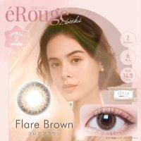 フレアブラウン - Flare Brown