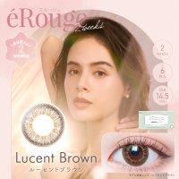 ルーセントブラウン - Lucent Brown