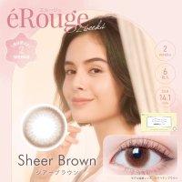 シアーブラウン - Sheer Brown