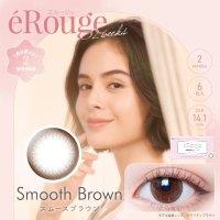スムースブラウン - Smooth Brown