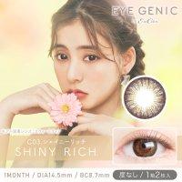 シャイニーリッチ - Shiny Rich