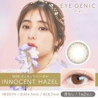 イノセントヘーゼル - Innocent Hazel