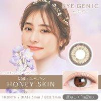 ハニースキン - Honey Skin