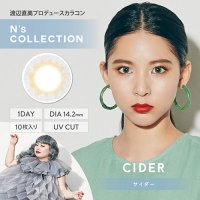 <img class='new_mark_img1' src='https://img.shop-pro.jp/img/new/icons62.gif' style='border:none;display:inline;margin:0px;padding:0px;width:auto;' />サイダー - CIDER