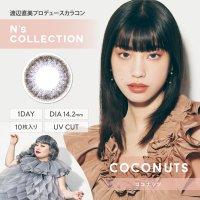 ココナッツ - COCONUTS