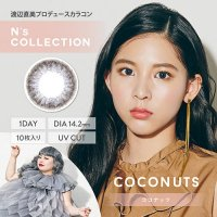 <img class='new_mark_img1' src='https://img.shop-pro.jp/img/new/icons62.gif' style='border:none;display:inline;margin:0px;padding:0px;width:auto;' />ココナッツ - COCONUTS