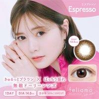 エスプレッソ - Espresso
